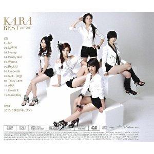 Korean girl karaoke box - 3 9