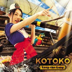 KOTOKOの画像 p1_27