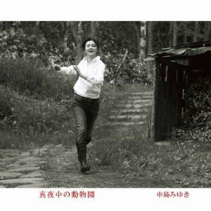 中島みゆきの画像 p1_24