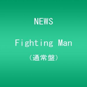 news fighting man single download Watch we'll be right back, a cbsn video on cbsnewscom view more cbsn videos and watch cbsn, a live news stream featuring original cbs news reporting.