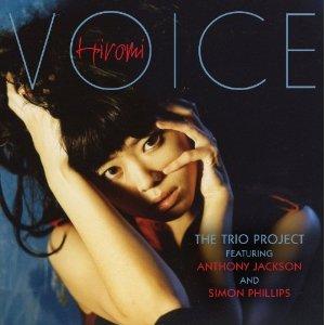 Hiromi Uehara - Voice [2011]