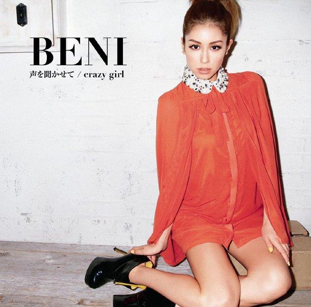 BENIの画像 p1_11